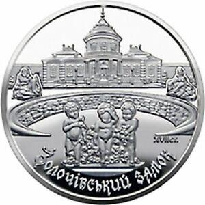2020 #04 Ukraine Coin 5 UAH Zolochiv Castle