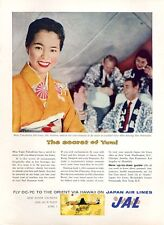 1958 Japan Air PRINT AD Lines DC-7C to the Orient Japanese Stewardess