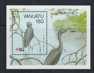 VANUATU 1991 PHILA NIPPON'91 REEF HERON MINIATURE SHEET MNH