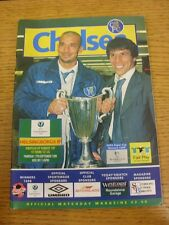 17/09/1998 Chelsea v Helsingborgs [European Cup Winners Cup] . Thanks for viewin