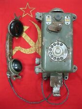 Military ship's phone TAS Western Ural wall Soviet Russian made in USSR 50-60s
