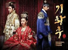Empress Ki (KOREA MBC TV Drama) O.S.T Ji Chang-wook Sealed WAX ZIA SOYOU 4MEN