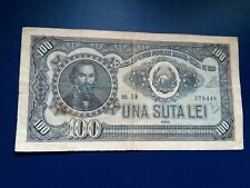 More details for romania - 100 lei 1952 - banknotes