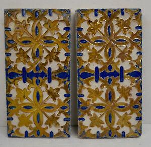 Spanish Tile Set = 2 Antique Spain