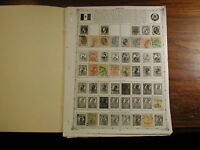 Romania Collection - approx 500+ Stamps - dated 1880-1990