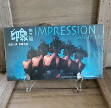 Songs of Impression by Sanjie Liu [2-CD + DVD Box Set, 2004] NEW SEALED