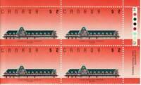 Canada 1182 VF MNH plate Block #1,$2 McAdam Railway