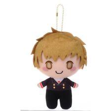 """Card Captor Sakura - 5"""" Plush Stuffed Toy Mascot Takara Tomy - Syaoran Li"""