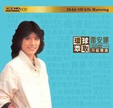 ANNABELLE LUI  雷安娜- 環球萃取 升級精選 雷安娜 (K2HD) CD