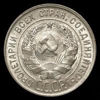 1928 Original USSR Soviet Russian Silver COIN 20 kopeks kopecks kopek HIGH GRADE