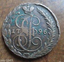 original Münze  Russland 5 Kopeken 1796 E M