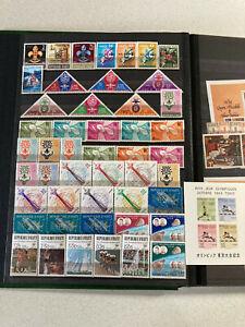 49 Excellent Vintage Mint D'HAITI HAITI Stamps Nice Lot