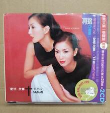 Hong Kong Sammi Cheng 1999 Rare Made In Singapore CD + Bonus CD FCB1131