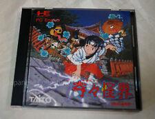 NEC PC ENGINE Hu card KI KI KAI KAI TAITO Japan kiki kaikai pocky & rocky A #2