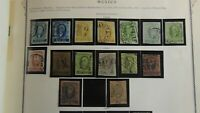 Mexico INCREDIBLE collection in Scott Specialty alb w/ 3,500 or so stamps to '02