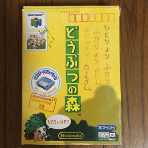 Nintendo 64 Animal Crossing Animal Forest Software Used JAPAN