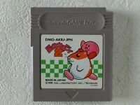 Hoshi no Kirby 2 STAR KIRBY GB Nintendo Gameboy From Japan