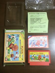 Game soft Famicom 『Sreike! AN-PAN-MAN』Box and with an instructions from Japan⑦