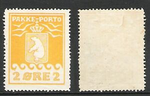 GREENLAND 1916 ARMS / PARCEL POST 2 ORE YELLOW P11.5 (LHM) (REF:H 1175)
