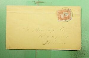 DR WHO 1861 OTTOWA IL BLUE CANCEL #65 TO ROCKPORT IL  g41446