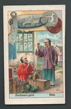 China rare Money Coins Vegetable seller ca 1900