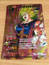 Carte Dragon Ball Z DBZ Miracle Battle Carddass Part 10 #Omega 29 Secrete Prisme