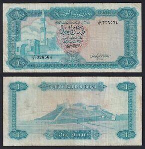 Libia 1 dinar 1971 (72) BB/VF  A-06