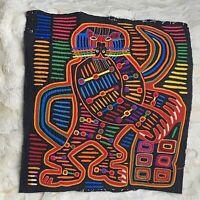 Vintage LION Mola Kuna Panama Textile Folk Art 17.5in x 15.5in EUC No Frame