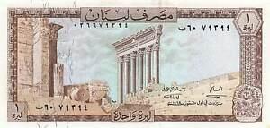 Lebanon 1 Livre 1968 UNC