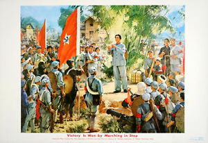 Original Vintage Poster Chinese Cultural Revolution Victory is Won 1974