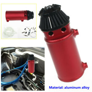 Universal Oil Catch Can Aluminum 2-Port Tank Reservoir w/Filter Protect Engine