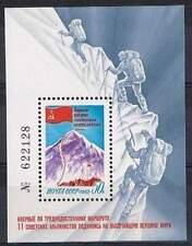 CCCP / USSR postfris 1982 MNH block 160 - Mount Everest