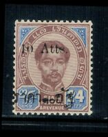 1895 Siam Stamp Provisional Issue Surcharge 10 Atts on 24 Atts Small Roman Mint