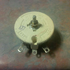 Rheostat 2500 ohms 100 Watts 300VDC Type R-100 (1 Piece)