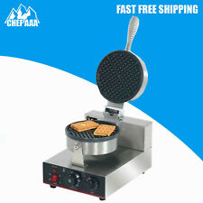 Commercial or home Electric Nonstick Ice Cream Waffle Cone Baker Maker Machine