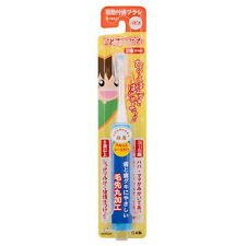 Japan Minimum Child Electric Teeth Brush For Over 3 Years Old R09
