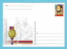 2008 Monte Melkonyan Armenia Karabagh War National Hero mintage 1200 pcs ONLY
