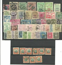 Brasil. Conjunto de 58 sellos usados