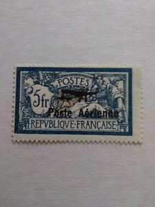 FRANCE 1927 POSTE AERIENNE YT N 2 NEUF* MERSON 1 ER SALON DE L AVIATION SIGNE