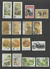 Taiwan - Used collection on 3 scans.