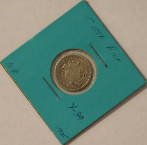 Costa Rica 1905 10 Centimos KM # 146 - 900 silver - nice coin