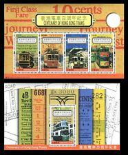 China Hong Kong Sc# 1096a 1097 2004 Centenary of Hong Kong Trams Sheetlet & S/S