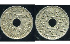 TUNISIE  10 centimes 1933  (1)