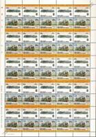 1929 PO/SNCF Class 3500 Rebuilt  France Train 50-Stamp Sheet / LOCO 100 LOTW