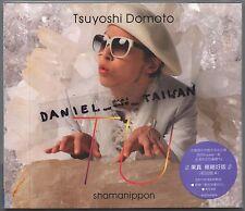 Domoto Tsuyoshi: Tu (2015) Japan / CD & DVD & 16p BOOKLET / TYPE A