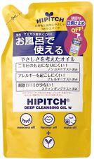 NEW Kokuryudo Hipitch Deep Cleansing Oil  Refill 170ml Japan Free Postage F/S