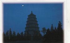 BG14517  night view of big wild goose pagoda xi an  china