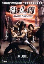 """Donnie Yen Ji-Dan """"Dragon Tiger Gate"""" Nicholas Tse HK 2006 Martial Arts DVD"""