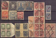 1.165.RUSSIA,USED OLD STAMPS LOT,FEW WITH FAULTS.
