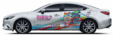 Both Sides Hatsune Miku Manga Anime Girl Cute Car Graphics Decal Vinyl Sticker